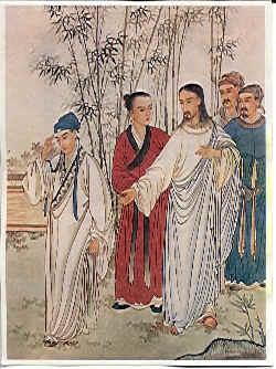 ChineseJesus.jpg